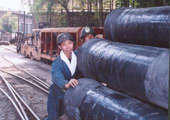 采煤大王 的井下20年― br 李发祥 附图